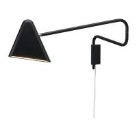ikea-ps-led-wall-lamp