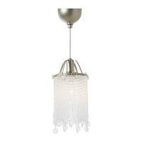 ikea-soder-pendant-lamp