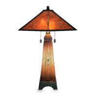 quoizel-amber-table-lamp-at-bed-bath-beyond
